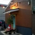 -PR-徳島宍喰に「うどんダイニング-an梅」が新規オープン→現在買主募集中!