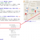 google+ローカルビジネスページ